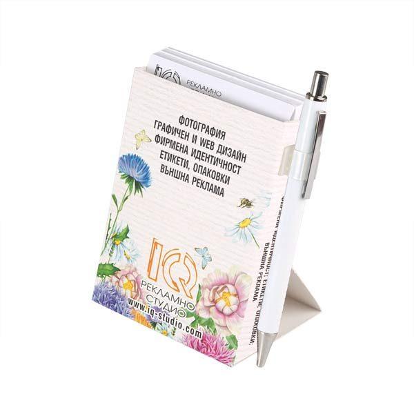 комплект с листчета за писане