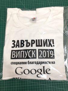 тениска със собствен дизайн - Print 'em all