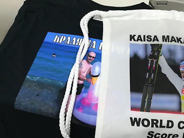 тениска и раница със собствен дизайн - Print 'em all