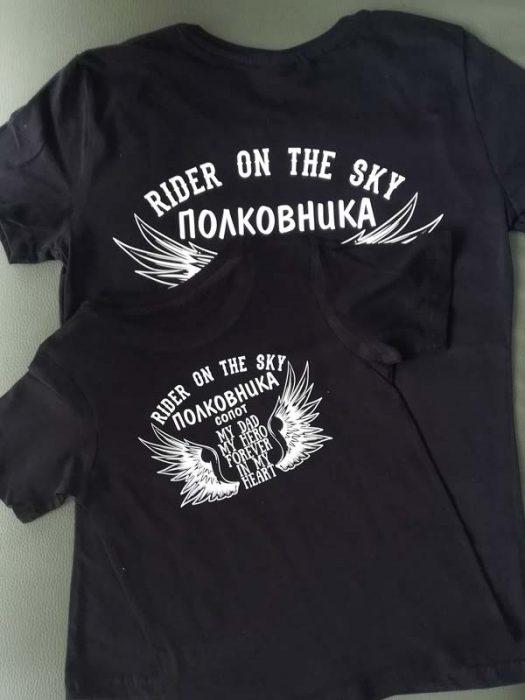 комплект тениски - Print 'em all